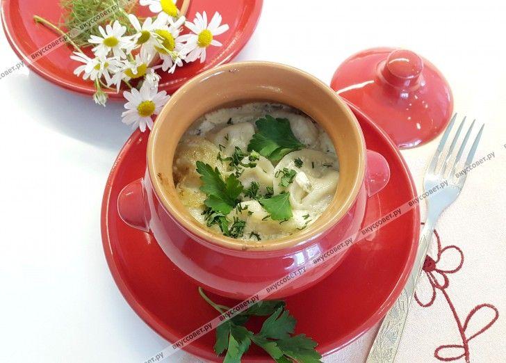Пельмени в грибном соусе в горшочках пошаговый рецепт с фото, фото к шагу №13