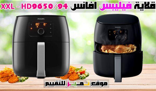 افضل قلاية فيليبس هوائية بدون زيت Xxl افضل 3 قلايات موقع تميز Kitchen Appliances Keurig Philips