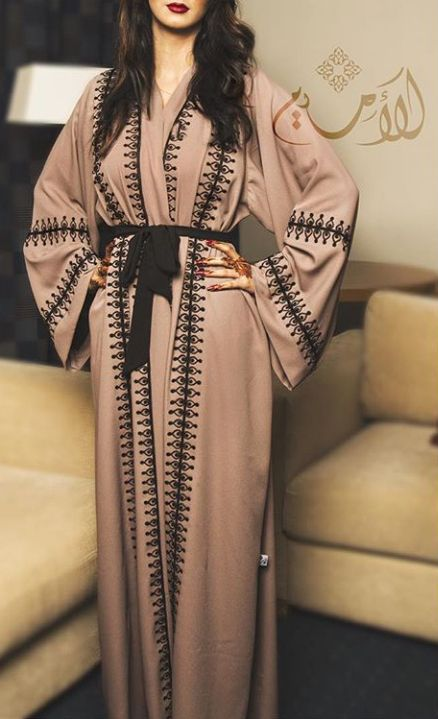 Pink abaya with black embroidery