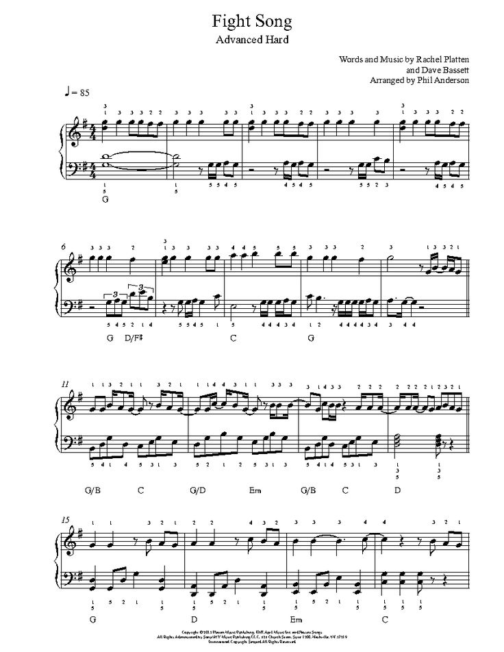 Fight Song by Rachel Platten Piano Sheet Music | Advanced Level