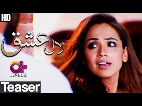 Laal Ishq - Rahat Fateh Ali Khan OST Teaser | Aplusᴴᴰ Drama |  Faryal Mehmood, Saba Hameed - https://www.pakistantalkshow.com/laal-ishq-rahat-fateh-ali-khan-ost-teaser-aplus%e1%b4%b4%e1%b4%b0-drama-faryal-mehmood-saba-hameed/ - http://img.youtube.com/vi/q19BnCz2iIs/0.jpg