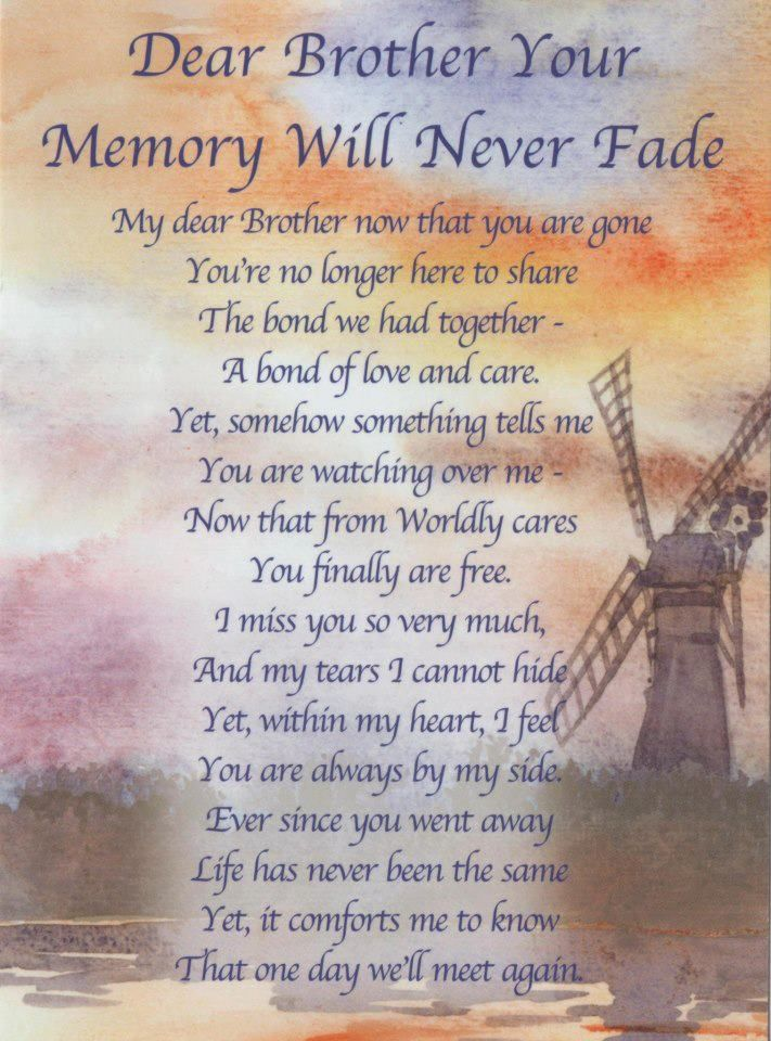 Dear Brother Your Memory Will Never Fail