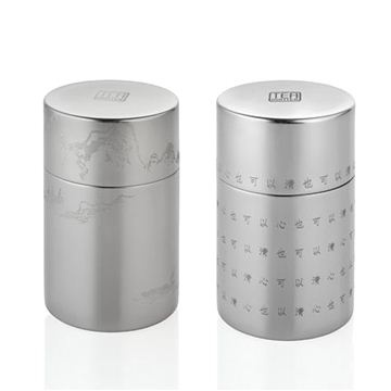 Alessi Tea Matter Tea Caddy - Style # ACH02, Modern and contemporary coffee and tea service at SWITCHmodern.com