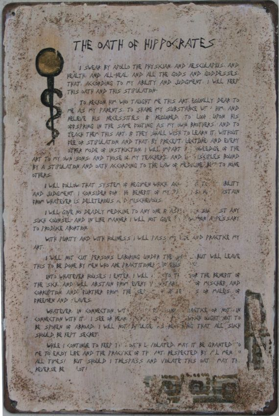 Metal Hippocratic Oath of Hippocrates Vintage Wall Print by SKConcepts