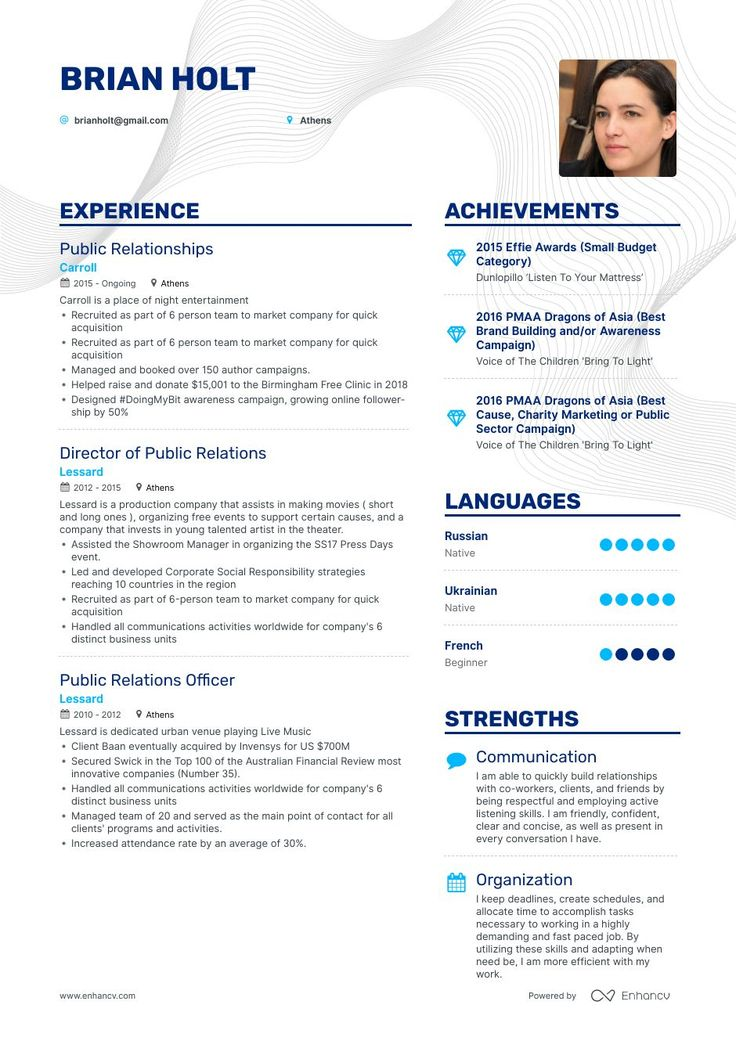 Top Public Relations Resume Examples & Samples for 2020