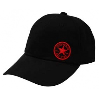 Cool cap from Converse  sportsstation.co.id