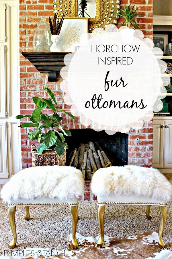 Dimples and Tangles: HORCHOW INSPIRED FUR OTTOMANS - from a thrifted fur coat {SUMMER STYLE SOIREE}