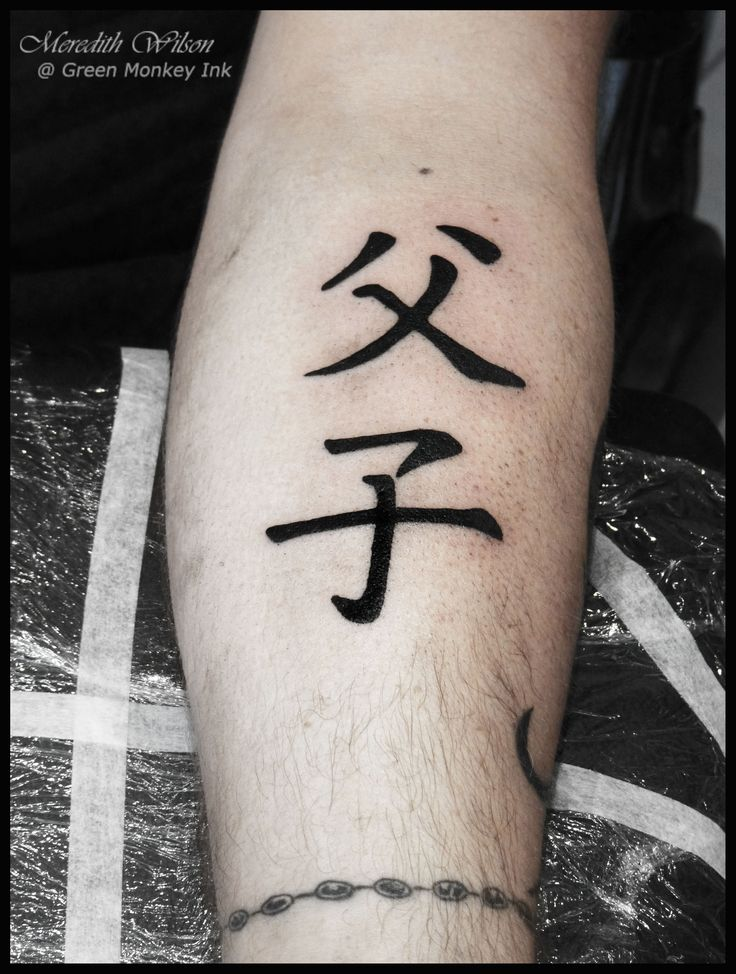 Father / Son Japanese Tattoo @Greenmonkeyink #tattoos #tattoo #tattoodesigns #ink #tattooideas