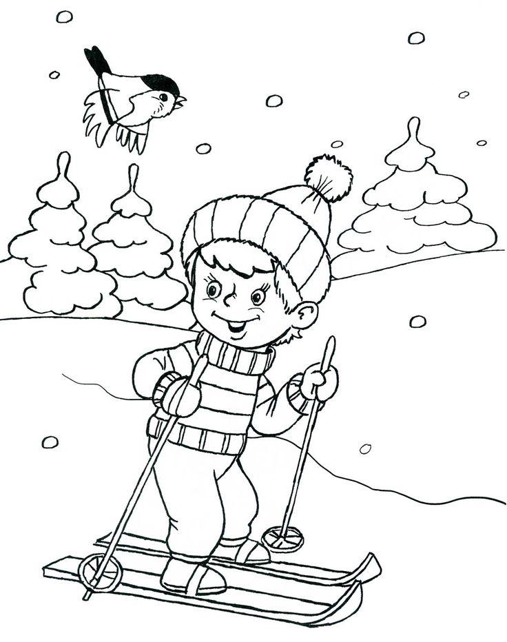 Картинки на лыжах карандашом, русского приколы картинки