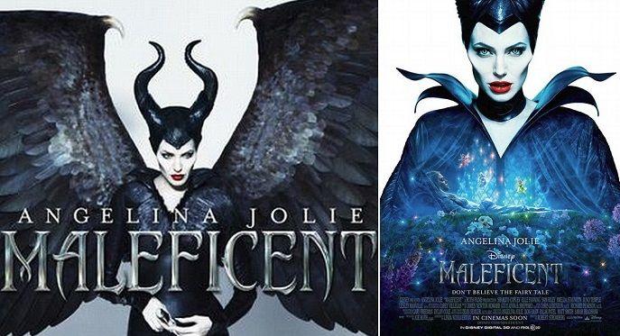 Angelina Jolie Menakutkan, Film 'Maleficent' Diprediksi Gagal? - MataWanita.com - Film #Maleficent produksi #WaltDisney ini diprediksi akan gagal dan tak meraih keuntungan yang banyak. Pasalnya, #Dailymail menuliskan kalau peran yang dimainkan oleh #AngelinaJolie dianggap cukup menakutkan bagi anak-anak yang akan menontonnya nanti. Para investor mengkhawatirkan hal itu.