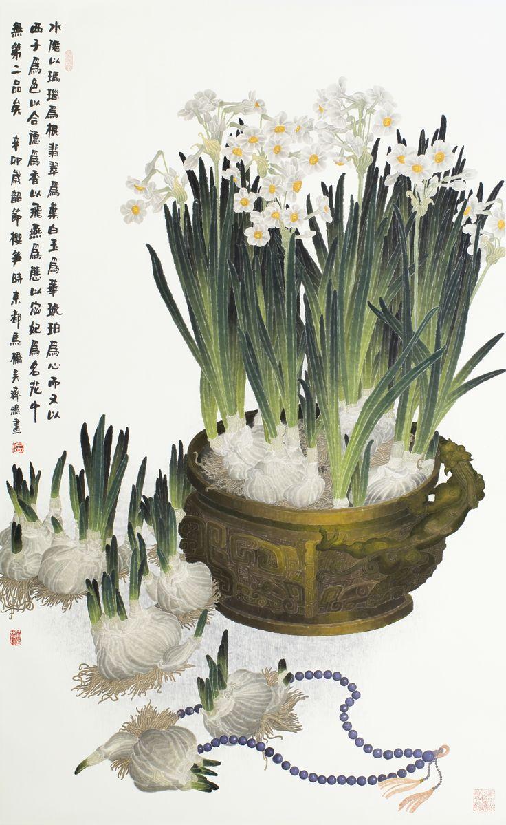 吳齊鳴 Wu Qiming 水仙 Narcissus 155x96cm 設色紙本 ink and color on paper  #art #gallery #ink #contemporary #hongkong #painting #artwork #hongkongartgallery #chineseart #asian #asianart #nature #exhibition #artist #modern #artwork #passion #contemporaryart #drawing #drawings #artgallery #nature #narcissus #flower #wuqiming
