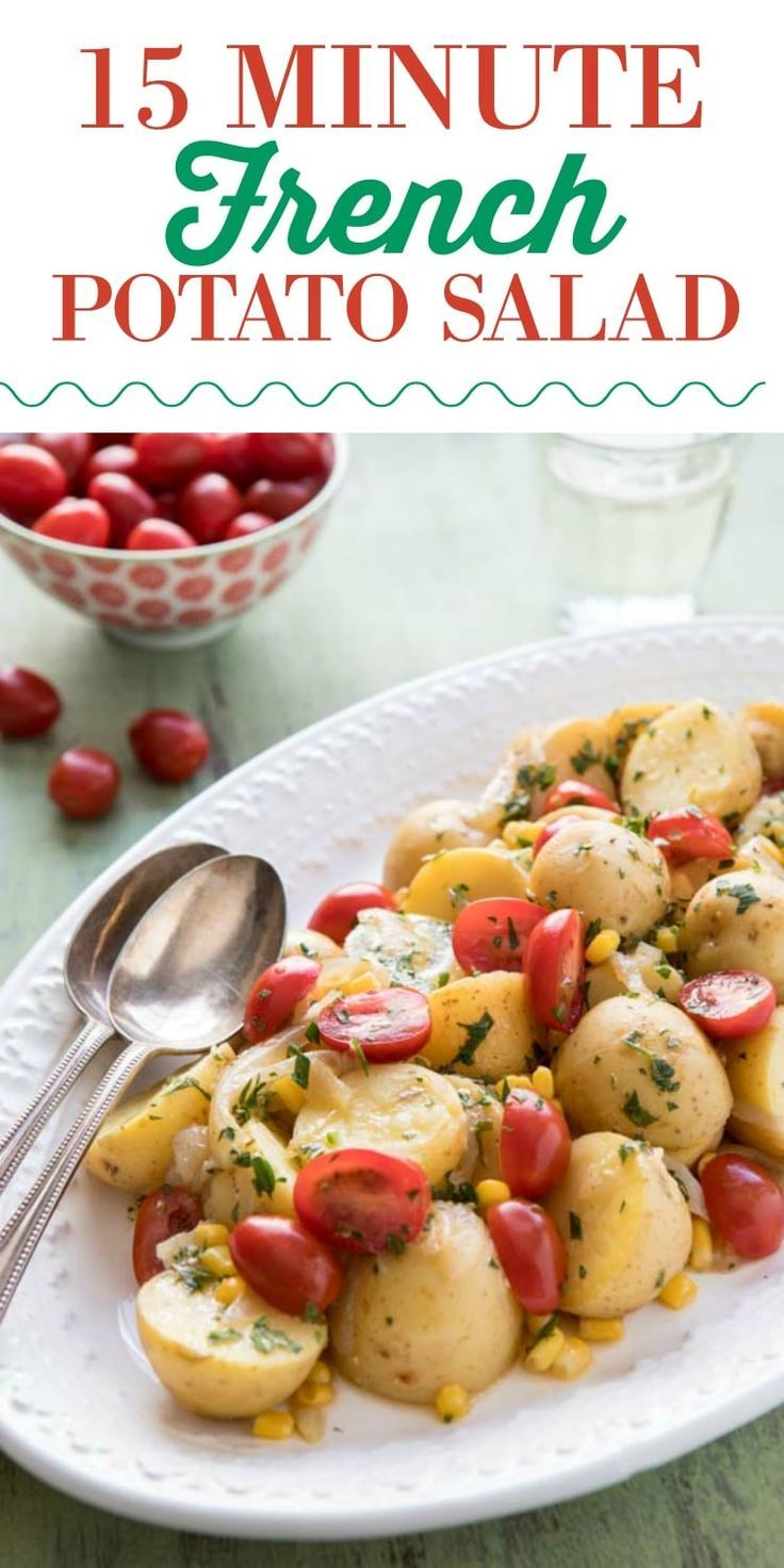 15 Minute French Potato Salad - 15 minutes -yes, you read that right! This easy potato salad recipe takes only 15 minutes to make! Potatoes, onions and tomatoes dressed up with a classic lemon dijon vinaigrette, this French Potato Salad is one you'll be making all spring and summer long! #potatosalad #potatoes #frenchpotatoes