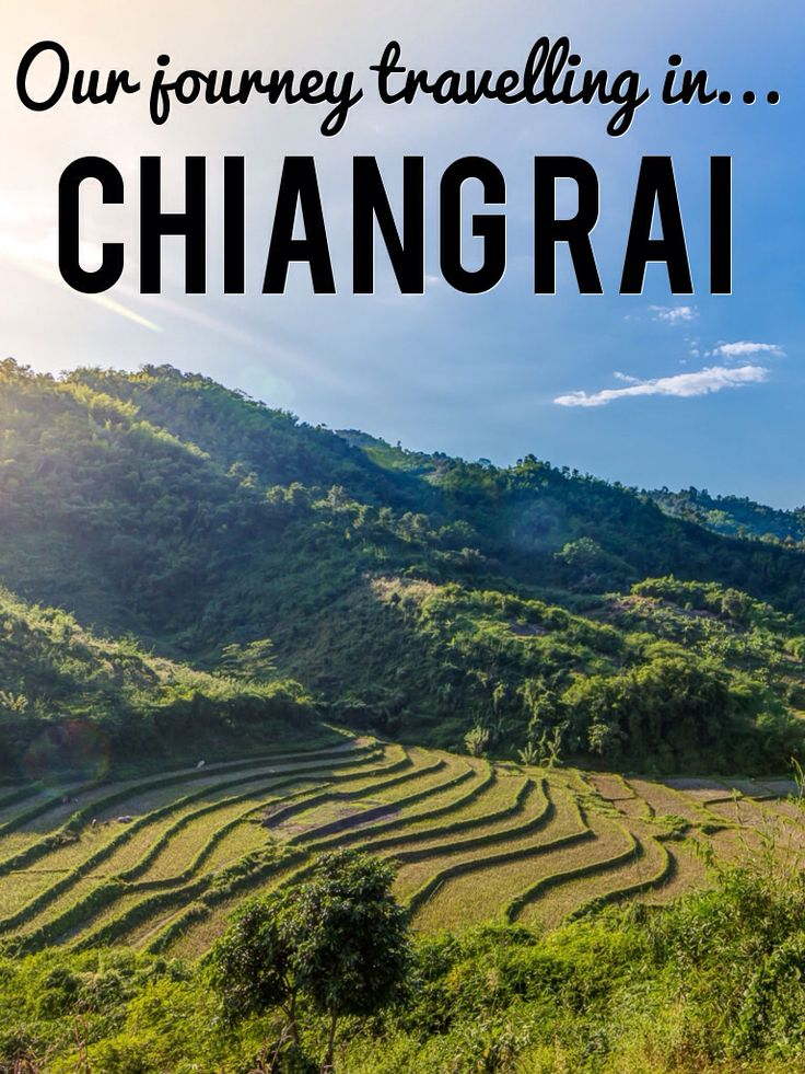 Initially, we travelled to Chiang Rai with the hopes of embarking on a less touristy trek to the hill-tribe villages and a quiet few days checking out the city itself. What we did here was so much better than either of us could have imagined! Check out the blog post for more.