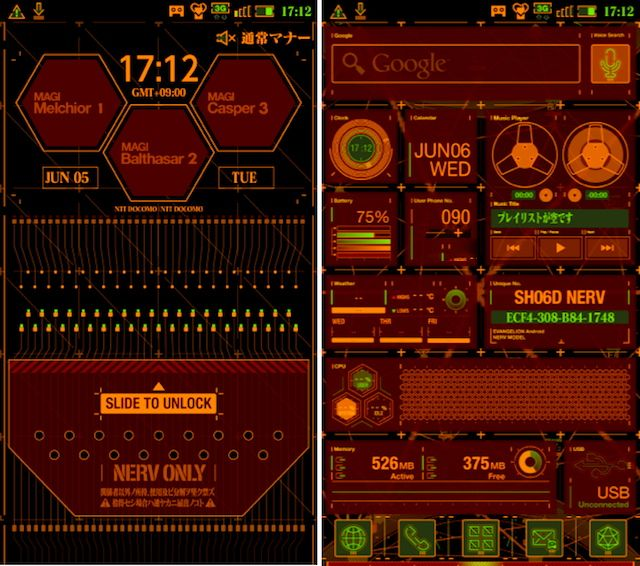 Evangelion, interface design