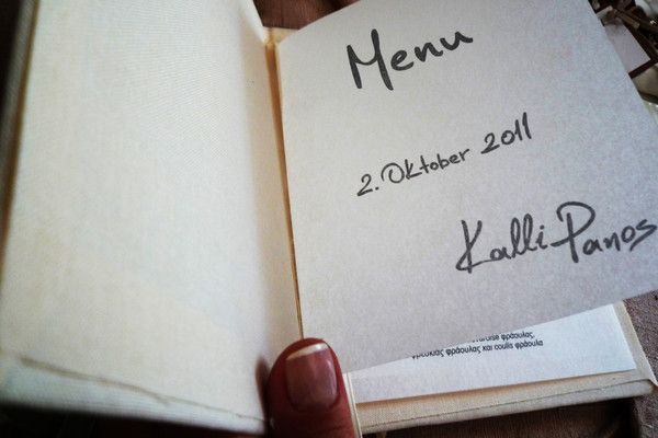 Customized Menu Book for your wedding, always in accordance with your concept. http://www.mazi-chirography.com/