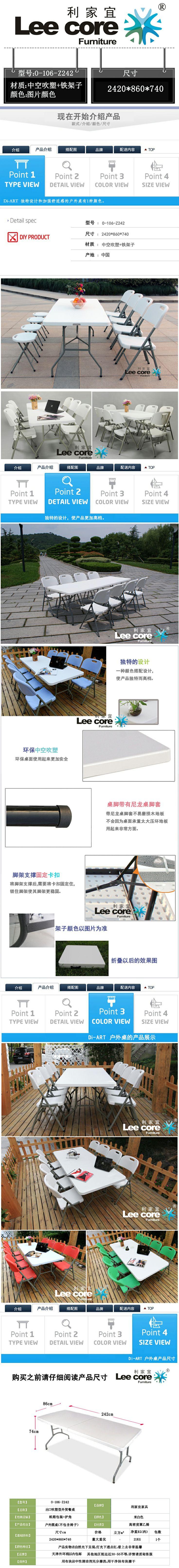 [Цзянсу, Чжэцзян] досуг на свежем воздухе складные столы складные стол складной длинный стол корпоративное обучение - Taobao