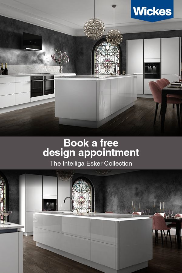 Book your free design appointment at wickes today we re - Design your kitchen online for free ...