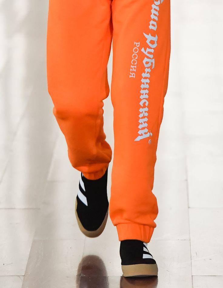 reputable site 25a42 773f2 Adidas Football x Gosha Collection GOSHA RUBCHINSKIY ADIDAS ACE 16+ SUPER  SHOES. gosharubchinskiy shoes ...