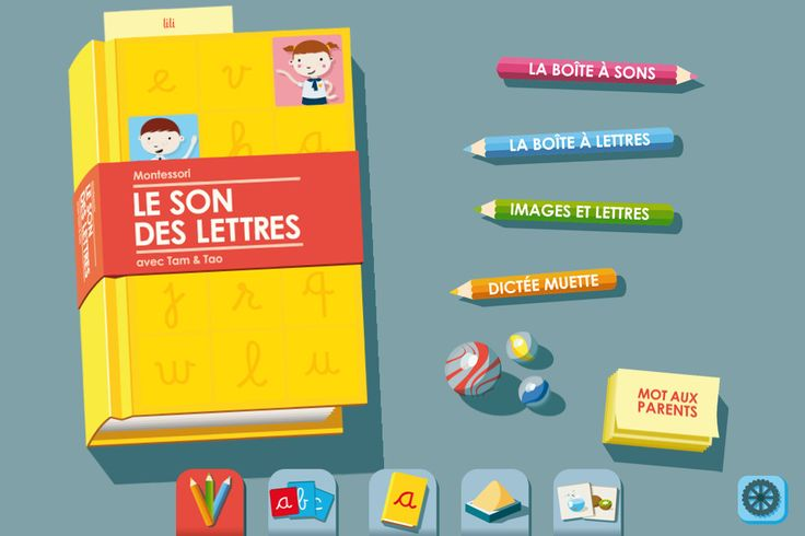french immersion workbook for kids pdf