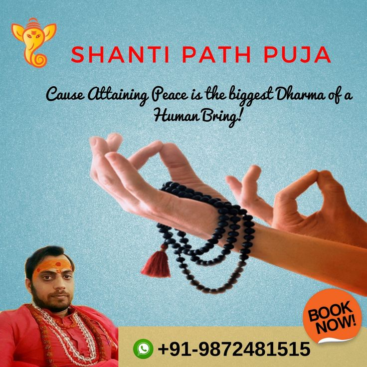 #Book and #Consult with our #Famous #Astrologer Pt. Pramod Shastri ji For #Shanti #Path #Puja. He Figures out your horoscope and according to that performs Shani Puja. Shani Puja reduces ill effects of the Shani Graha and gives person immense strength. Hurry Up.... Book Right Now @📲 +91-9872481515.