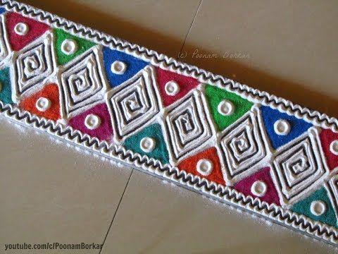 Easy multicolored geometric border rangoli   Innovative rangoli designs by Poonam Borkar - YouTube