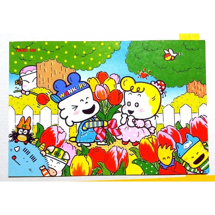 メルカリ商品: 同梱で¥200レア当時物 〈4〉なかよし付録ポストカード #メルカリ