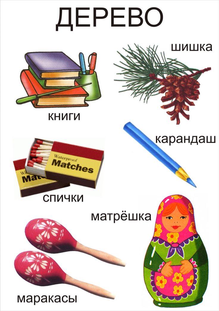 Прилагательные