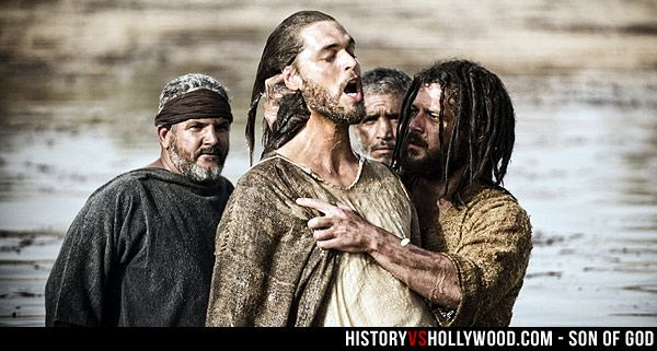 Jesus Baptism By John The Baptist From The Bible