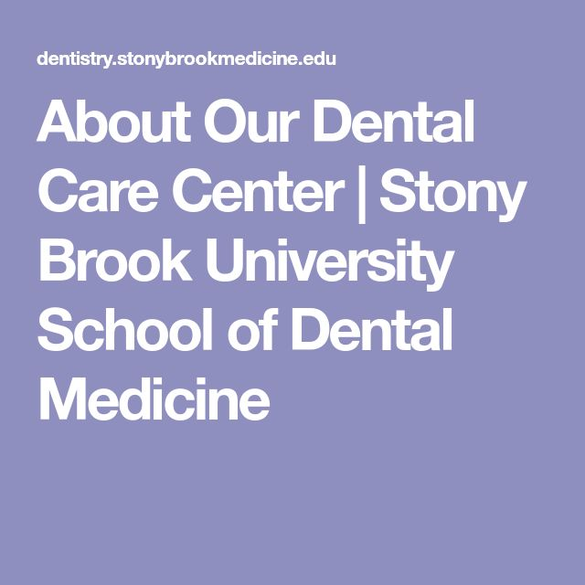 About Our Dental Care Center | Stony Brook University School of Dental Medicine
