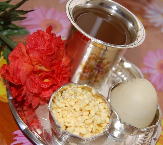 Sri Ram Navami