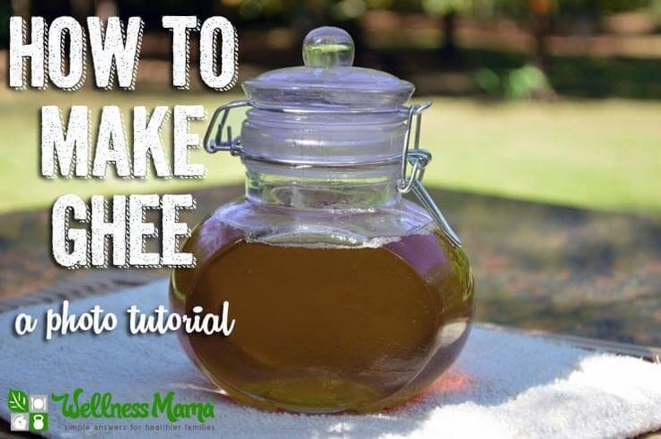 Ghee is a great alternative to butter, especially for people who have allergies. Here's a tutorial for making ghee! #whole30 #whole30approved