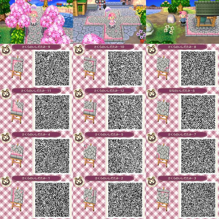 Zen Streetlight Acnl: 55 Best Images About Animal Crossing: New Leaf QR Codes