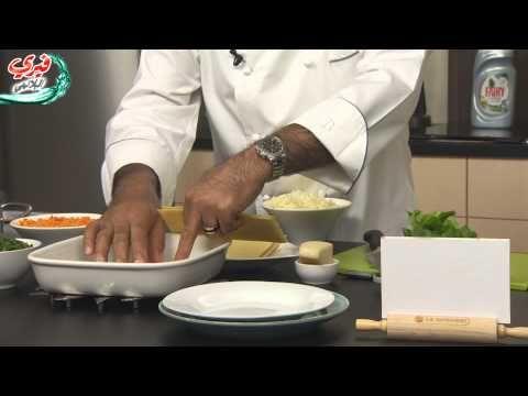 Vegetable Lasgna Recipe by Chef Osama - Fairy Arabia - وصفة لازانيا بالخضار من شيف أسامة فيري ارابيا - YouTube