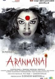 Aranmanai 2016 Malayalam Movie Online free, Aranmanai Watch Full Movie DVDRip, Aranmanai Full Malayalam Watch Movie Free HD 720p, Aranmanai Malayalam Download Movie Free, Aranmanai Movie Watch Online, Aranmanai Malayalam Movie Mp3 Video Songs, Aranmanai Malayalam DVDRip Film Torrent Download, Aranmanai Malayalam Movie Youtube, Aranmanai MP4 Movie, Aranmanai Malayalam Movie Wikipedia IMDB, Aranmanai Movie Malayalam Posters. Visit this site www.apkmovies.com