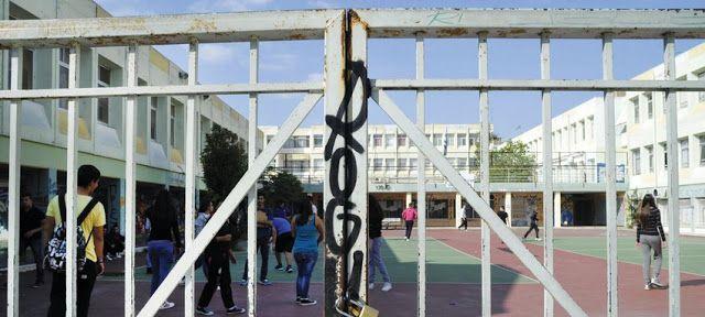 Πιερία: Θύελλα για την καταδίκη μαθητών λόγω συμμετοχής σε...
