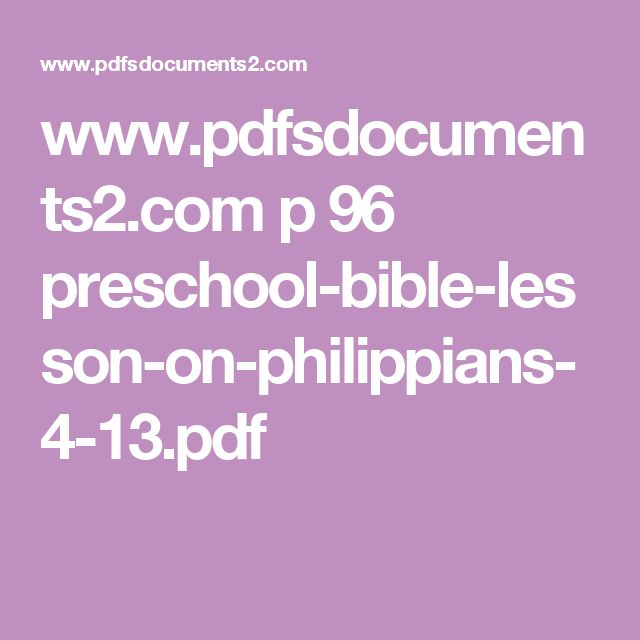 Philippians 4 13 sunday school lesson for kids
