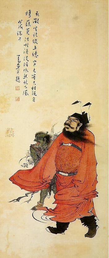 Zhong Kui Painting