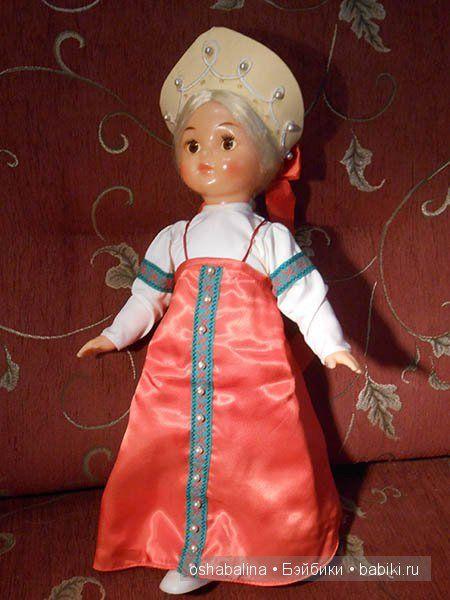 Кукла СССР Красногорочка / Авторские и коллекционные игрушки / Шопик. Продать купить куклу / Бэйбики. Куклы фото. Одежда для кукол
