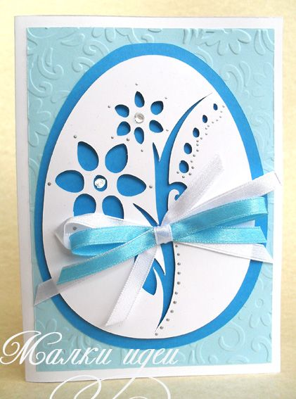 Easter cards by Donika - Cards and Paper Crafts at Splitcoaststampers