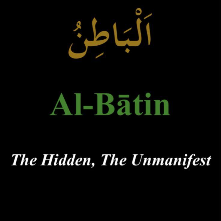 """""""Al-Batin"""""""