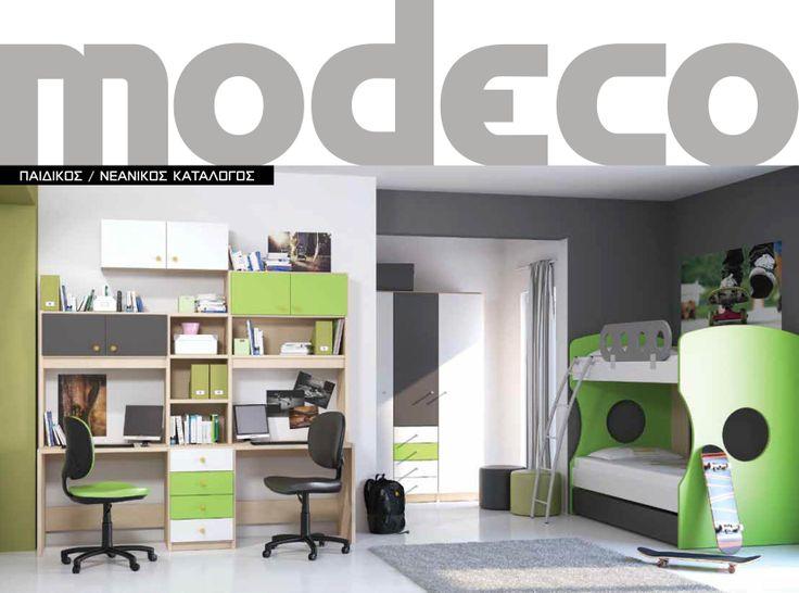 Νέος κατάλογος προϊόντων Modeco. Δείτε τον σε όλα τα καταστήματα Modeco και στο www.modeco.gr