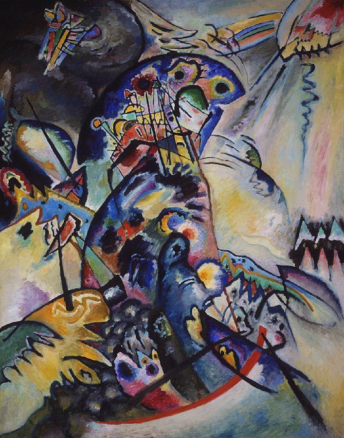 "Wassily Kandinsky - ""Blue Crest"", 1917 | Art - Wassily ..."
