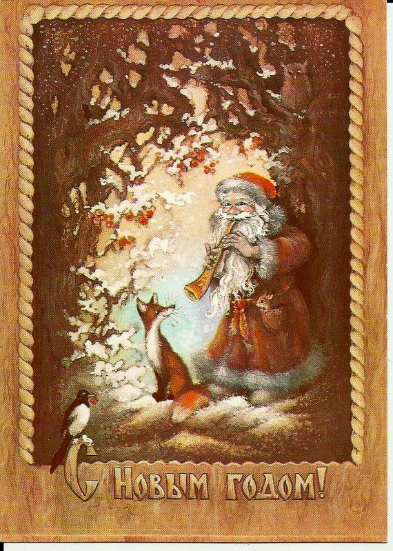 Santa Claus fox and magpie Postcard Russian by LucyMarket on Etsy, $5.99