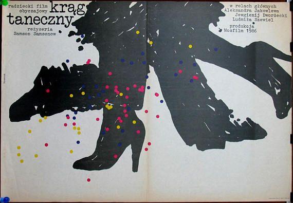 Poster. Dancefloor. Soviet Union movie by Samson Samsonov