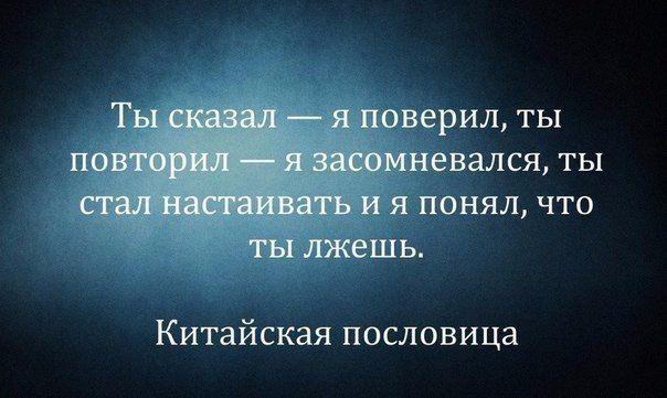 Цитаты и Книги