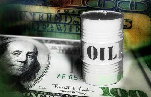 Batı Teksas türü ham petrol ABD'de stokların düşeceği söylentileriyle tırmanışını 2. güne taşıdı.