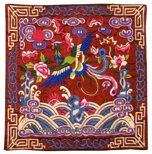 """Chinese Embroidery / Chinese Art / Chinese Home Decor: Chinese Embroidery - Phoenix by Artistic Chinese Creations. $39.99. 100% Hand Embroidered.. This beautiful Chinese embroidery is decorated with traditional Chinese phoenix symbol. It is an excellent addition to your home or office; and a great gift for family and friends.. Size: 10.5"""" x 10.25"""" (26.5cm x 26cm). Chinese Embroidery - Phoenix. In the Chinese culture, phoenix is a symbol of grace, auspiciousness and good luck.. C..."""