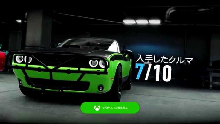 81 #XboxOne #FH2  Fast & Furious #ワイルドスピード 17  CHALLENGER を手にいれる:パート2  ス...