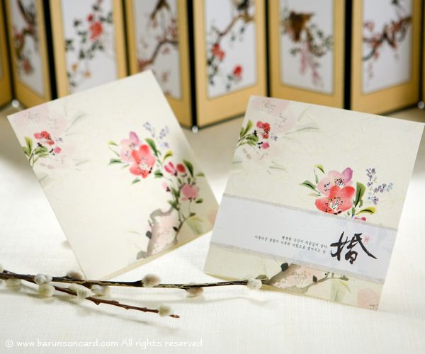 cute korean wedding invite
