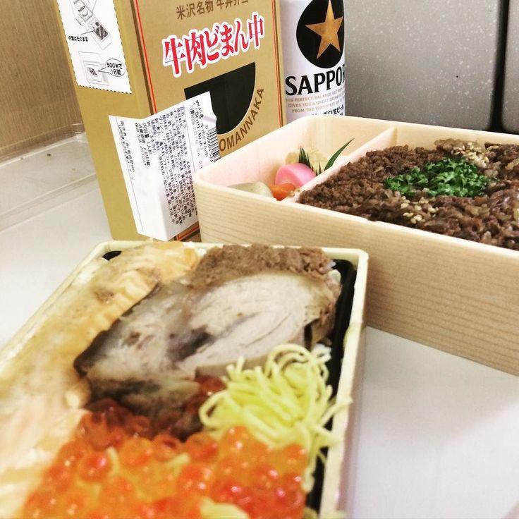 牛肉どまん中とすしざんまいの三色弁当 by puppukupu